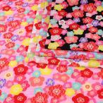 サマーセレクト 梅 リップル 1m単位 切売り 生地 布 布地 綿 コットン 綿100 うめ 花柄 フラワー 浴衣 ゆかた ゆかた生地 甚平