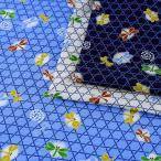 サマーセレクト トンボ リップル (1m単位)|切売り 生地 布 布地 綿 コットン 綿100 とんぼ 昆虫 浴衣 ゆかた ゆかた生地 甚平