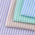ゆめふわカラー ストライプ ダブルガーゼ (1m単位)|切売り 生地 布 布地 綿 コットン 綿100% Wガーゼ ガーゼ 縞 シマ 顔料プリント