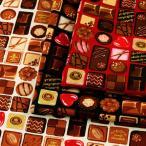 チョコレートゴールド オックス (1m単位)|切売り 生地 布 布地 綿 コットン 綿100 チョコ スイーツ リアルプリント 入園 入学 通園