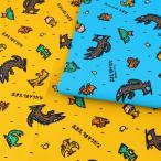 ティラノサウルスシリーズ おまえ うまそうだな オックス (1m単位) 切売り 生地 布 布地 綿 綿100 コットン 絵本 キャラクター 恐竜
