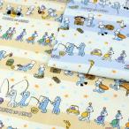 11ぴきのねこ ボーダー オックス 1m単位 切売り 生地 布 布地 綿 綿100 コットン 絵本 キャラクター ねこ 猫 ネコ バッグ かばん