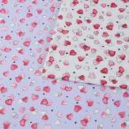 ハートダブルガーゼ(1m単位)|切売り 切り売り 生地 布 布地 ダブルガーゼ wガーゼ ハート はーと ベビー 赤ちゃん