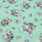 ディズニー ミニーユニコーン2 オックス(1m単位)|切売り 切り売り 生地 布 布地 ゆめふわ ゆめかわ パステルカラー ディズニー ミニー
