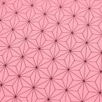 麻の葉模様 小 ブロード ピンク(1m単位) 切売り 切り売り 生地 布 布地 話題の和柄 小柄 小さい 小さ目