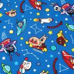 アンパンマン 星座 オックス(1m単位)|切売り 切り売り 生地 布 布地 アンパンマン 宇宙 星 星座 惑星 ドキンちゃん 綿