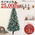 クリスマスツリータペストリー生地 ウッド柄パネルオックス 幅146×90cm(カットクロス)|クリスマスタペストリー ツリータペストリー クリスマスツリー 布