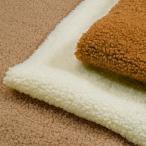 無地 片面テディベアボア(1m単位)|切売り 切り売り 生地 布 布地 ベアボア ボア 暖か あったか もこもこ モコモコ