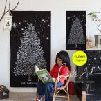 クリスマスツリータペストリー生地 チョークアート風ツリーパネルオックス 58cm単位|生地 布 布地 北欧風 壁紙 トーカイ 写真背景 生地 布 ツリー
