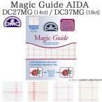 DMC MAGIC GUIDE AIDA マジックガイドアイーダ  DC27MG Blanc