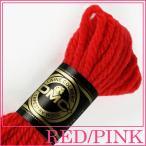 刺繍 刺しゅう糸 DMC 4番 レッド・ピンク系 タペストリーウール 1|期間限定SALE|