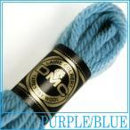 刺繍 刺しゅう糸 DMC 4番 パープル・ブルー系 タペストリーウール 7802|ししゅう糸|刺繍糸|ウール糸|タペストリー糸|ニードルポイント|