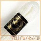 刺繍 刺しゅう糸 DMC 4番 イエロー・オレンジ系 タペストリーウール|期間限定SALE|
