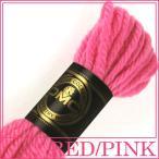 刺繍 刺しゅう糸 DMC 4番 レッド・ピンク系 タペストリーウール 7804|ししゅう糸|刺繍糸|ウール糸|タペストリー糸|ニードルポイント|