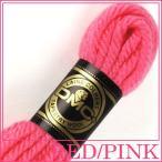 刺繍 刺しゅう糸 DMC 4番 レッド・ピンク系 タペストリーウール 7135|ししゅう糸|刺繍糸|ウール糸|タペストリー糸|ニードルポイント|