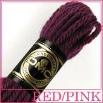 刺繍 刺しゅう糸 DMC 4番 レッド・ピンク系 タペストリーウール 7016|ししゅう糸|刺繍糸|ウール糸|タペストリー糸|ニードルポイント|