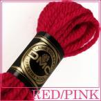刺繍 刺しゅう糸 DMC 4番 レッド・ピンク系 タペストリーウール 7108|ししゅう糸|刺繍糸|ウール糸|タペストリー糸|ニードルポイント|