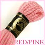 刺繍 刺しゅう糸 DMC 4番 レッド・ピンク系 タペストリーウール 7202|ししゅう糸|刺繍糸|ウール糸|タペストリー糸|ニードルポイント|