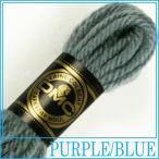 刺繍 刺しゅう糸 DMC 4番 パープル・ブルー系 タペストリーウール 7287|ししゅう糸|刺繍糸|ウール糸|タペストリー糸|ニードルポイント|