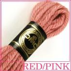 刺繍 刺しゅう糸 DMC 4番 レッド・ピンク系 タペストリーウール 7223|ししゅう糸|刺繍糸|ウール糸|タペストリー糸|ニードルポイント|
