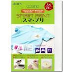 刺繍 用品・用具 水に溶ける図案転写シール スマ・プリ SMART PRINT A4 2枚入