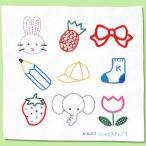 刺繍 キット オリムパス フランス刺しゅう基本ステッチキット 基本縫 ししゅうステップ 1|期間限定SALE|