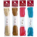 刺繍 刺しゅう糸 オリムパス こぎん糸 2