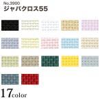 刺繍 刺しゅう布 COSMO ルシアン クロスステッチ プリカットクロス 35×43cm