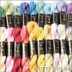 刺繍 刺しゅう糸 Anchor 5番 パールコットンマルチ 1