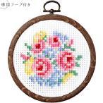 刺繍 キット オリムパス プチフープ フルーツ&フラワー バラのブーケ