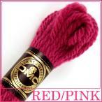 刺繍 刺しゅう糸 DMC 4番 レッド・ピンク系 タペストリーウール 7210|ししゅう糸|刺繍糸|ウール糸|タペストリー糸|ニードルポイント|