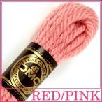 刺繍 刺しゅう糸 DMC 4番 レッド・ピンク系 タペストリーウール 7193 ししゅう糸 刺繍糸 ウール糸 タペストリー糸 ニードルポイント 