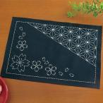 ショッピングキット 刺繍 刺し子キット 藤久オリジナル ランチョンマット 桜と麻の葉|刺し子 刺しゅうキット