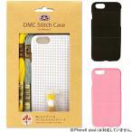 刺繍 刺しゅう輸入キット DMC Stitch Case for iphone6 middle Hole(12ct) iPhone6対応
