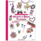 刺繍 刺しゅう図案集 DMC Hearts Birds Flowers