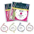 クラフト 紐・コード手芸 オリムパス クミッキーキット|ミサンガ|組紐|ブレスレット|サッカー|刺繍糸|