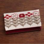 刺繍 キット COSMO(ルシアン) 地刺しキット カードケース 赤い花のサンプラー|期間限定SALE|