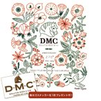 �ɽ� �ڸ����ʡ����������ҥǥ����� DMC 270th Anniversary Calendar Tapestry kit �ɤ��夦���å�