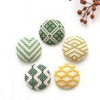 クロスステッチ 刺しゅうキット COSMO 包みボタン5個セット 緑|刺繍 キット ルシアン くるみボタン 和模様 釦