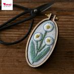 フランス刺しゅうキット マカベアリス プチ刺繍枠ブローチキット デイジー|アクセサリー 花のブローチ デイジー 手作り