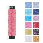 刺繍 刺しゅう糸 COSMO にしきいと 玉虫 たすき撚り|ラメ糸 きらきら クリスマス 手作り