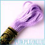 刺繍 刺しゅう糸 DMC 25番 パープル・ブルー系 1|期間限定SALE|