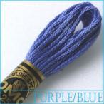 刺繍 刺しゅう糸 DMC 25番 パープル・ブルー系 2|期間限定SALE|