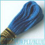 刺繍 刺しゅう糸 DMC 25番 パープル・ブルー系 3760 ししゅう糸 刺繍糸 ディー・エム・シー DMCの糸