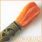 刺繍 刺しゅう糸 DMC 25番 イエロー・オレンジ系 3|期間限定SALE|