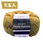 編み物 かせ糸などお買得毛糸 ミニスポーツ ブリティッシュウール ダブルニッティング 5玉入り 極太 ウール 純毛 5玉|トーカイ|通販|