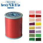 生地 ソーイング副資材・用品 糸 マミーの四季 シャッペスパン 普通地用ミシン糸 60番 200m 1|期間限定SALE|