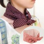手芸材料の通販シュゲールYahoo!店で買える「【生地と同時購入で1円】参考寸法図 クールダウンスカーフ」の画像です。価格は1円になります。