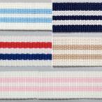 生地 ソーイング副資材・用品 入園・入学副資材 Cotton Memory ストライプテープ 25mm巾 1.5m