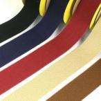 生地 ソーイング副資材・用品 テープ CMアクリルテープ 38mm巾